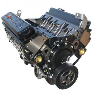 5,7L motor Image